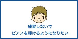 kids_menu2